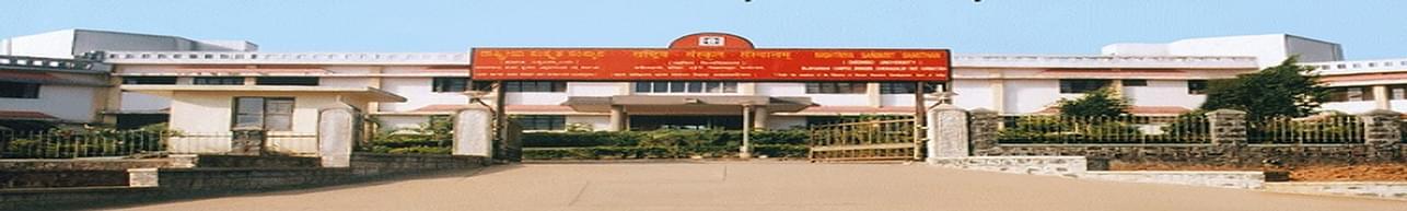 Rashtriya Sanskrit Sansthan, New Delhi - Admission Details 2020