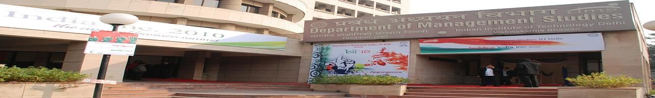 Department of Management Studies IIT Delhi - [DMS IITD], New Delhi - Photos & Videos