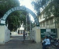 Indira Gandhi Delhi Technical University For Women -[IGDTUW], New Delhi - Course & Fees Details