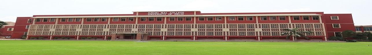 Kirori Mal College - [KMC], New Delhi