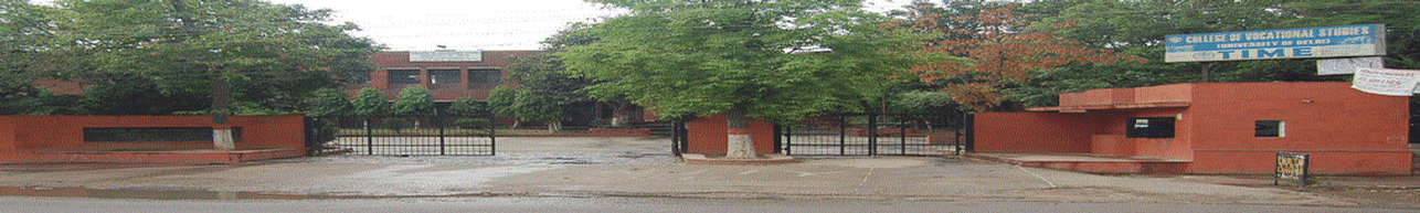 College of Vocational Studies - [CVS], New Delhi - Course & Fees Details