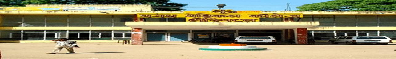 Anugrah Narayan Magadh Medical College and Hospital - [ANMMCH], Gaya