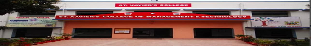 St Xavier's College of Management and Technology, Patna - Course & Fees Details