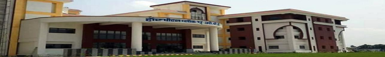 Vardhman Institute of Medical Sciences - [VIMS], Nalanda - Course & Fees Details