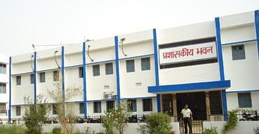 Anugrah Memorial College - [AM], Gaya - Scholarship Details