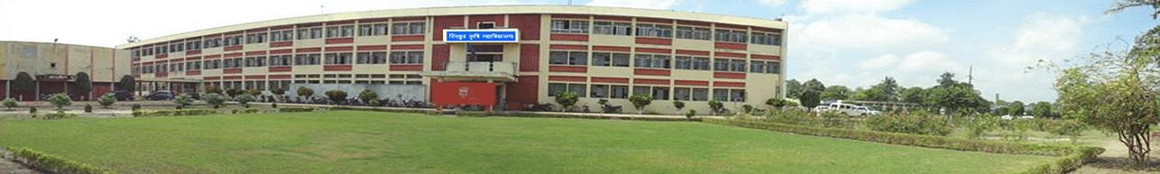 Tirhut College of Agriculture, Muzaffarpur