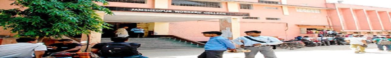 Jamshedpur Workers College, Jamshedpur