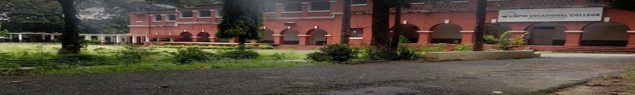 KMPM Vocational College, Jamshedpur