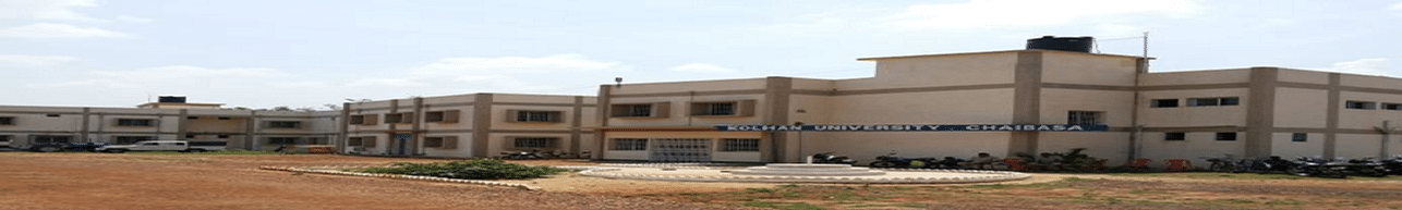 Kolhan University, Chaibasa - Course & Fees Details