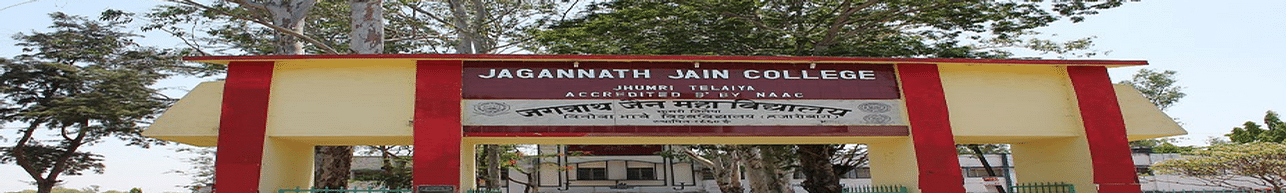 Jagannath Jain College - [JJC], Kodarma