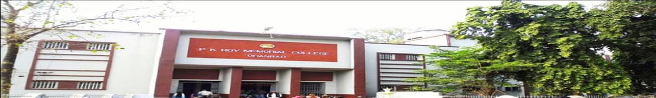PK Roy Memorial College, Dhanbad - Reviews