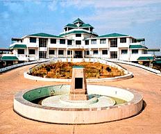 Birsa Agricultural University - [BAU], Ranchi - Course & Fees Details