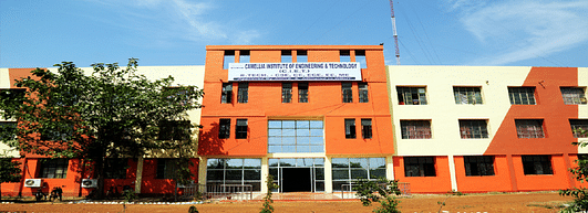 Camellia Institute of Engineering and Technology - [CIET], Bardhaman