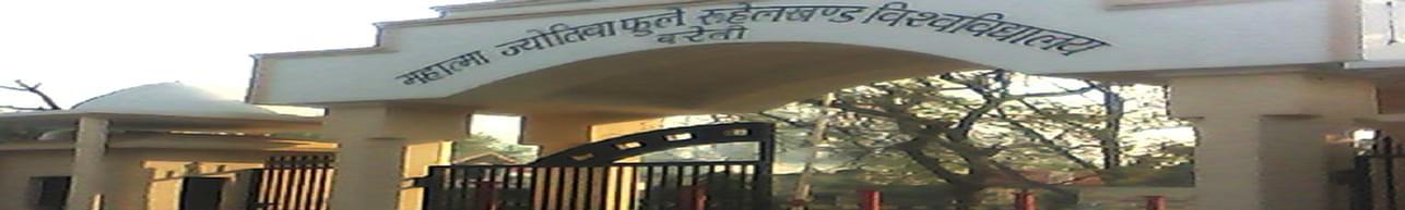 Mahatma Jyoti Rao Phoole University - [MJRPU], Jaipur - Photos & Videos