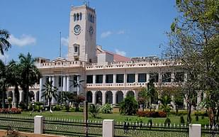 Coxtan Administrative & Management College, Dhanbad