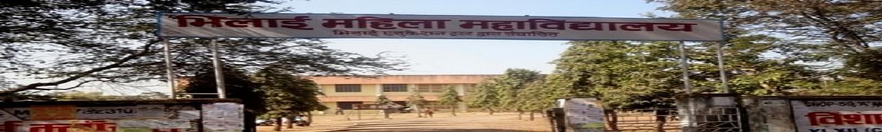 Bhilai Mahila Mahavidyalaya, Durg - Course & Fees Details