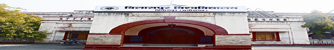 Gyandeep College of Education, Janjgir