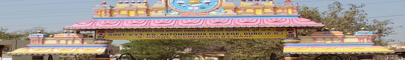 Government V.Y.T. PG Autonomous College, Durg - Photos & Videos