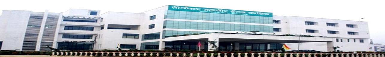 Teerthanker Mahaveer Dental College and Research Centre - [TMDCRC], Moradabad - Reviews