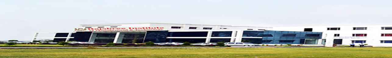 Rajshree Group of Institutions, Bareilly - Photos & Videos