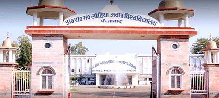 Baba Bariyar Shah Mahavidyalaya - [BBSM], Sultanpur - Course & Fees Details