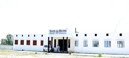 Shiv Mahesh Saikshik Sanstan, Sultanpur