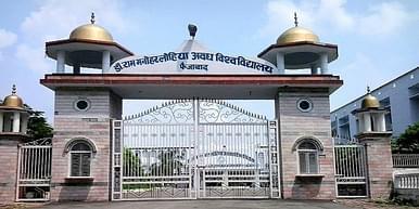 TRC Law College - [TRCLC], Barabanki