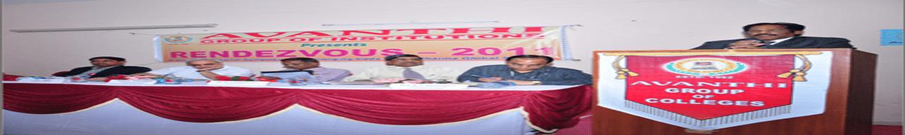 Avanthi Business School - [ABS], Vizianagaram