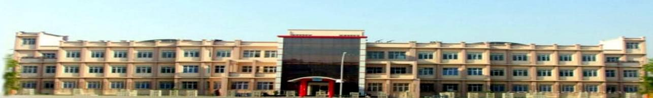 Government College, Jhajjar