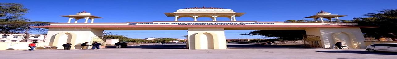 Janardan Rai Nagar Rajasthan Vidyapeeth University - [JRNRVU], Udaipur - Admission Details 2020