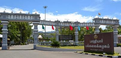 Bharathiar University - [BU], Coimbatore - Course & Fees Details