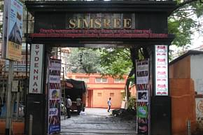 Sydenham Institute of Management Studies, Research & Entrepreneurship Education - [SIMSREE], Mumbai
