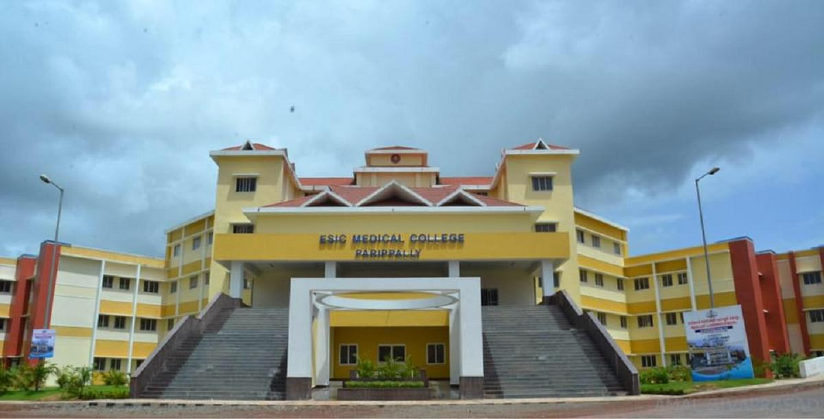 Government Medical College Paripally Gmc Kollam Courses