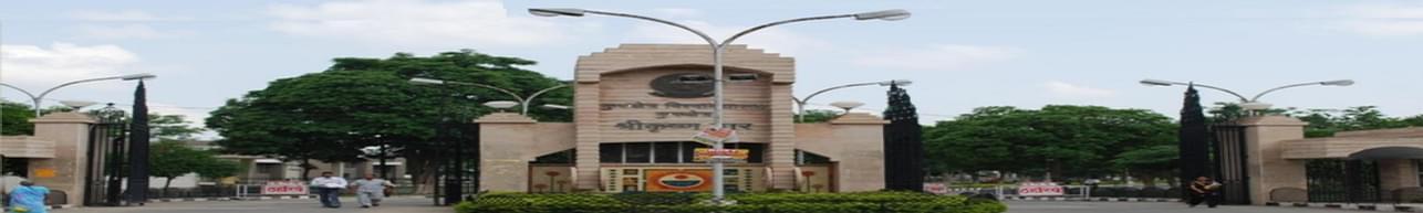 Kurukshetra University - [KUK], Kurukshetra - Admission Details 2020