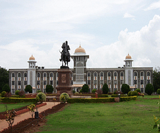 Shivaji University - [SUK], Kolhapur - List of Professors and Faculty