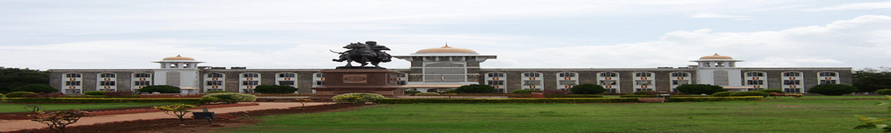 Shivaji University - [SUK], Kolhapur - Affiliated Colleges
