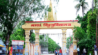 Magadh University - [MU], Gaya - Course & Fees Details