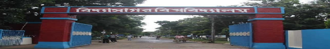 Vidyasagar University, Midnapore - Course & Fees Details