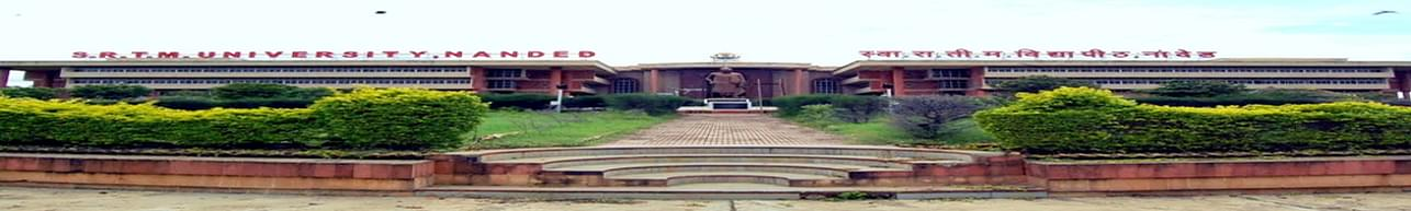 Swami Ramanand Teerth Marathwada University - [SRTMUN], Nanded - List of Professors and Faculty