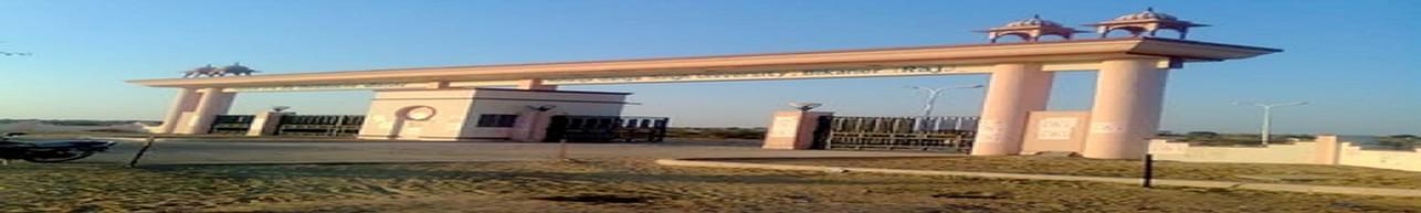 Maharaja Ganga Singh University - [MGSU], Bikaner - Admission Details 2020