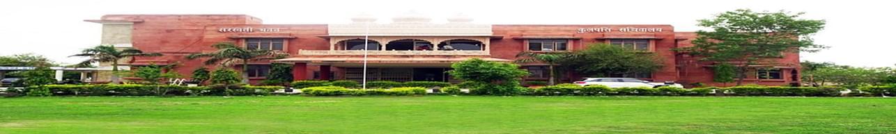 University of Kota - [UOK], Kota - Reviews