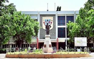 Madurai Kamaraj University - [MKU], Madurai - Course & Fees Details