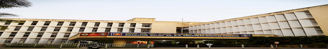 Dr. B.R. Ambedkar Medical College - [BRAMC], Bangalore