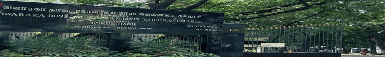 DG Vaishnav College - [DDGDVC], Chennai