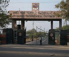 Ujjain Engineering College - [UEC], Ujjain - Course & Fees Details