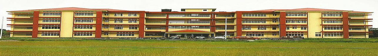 Bodoland University, Kokrajhar