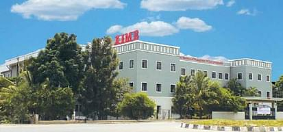 Xavier Institute of Management and Entrepreneurship - [XIME], Bangalore - Reviews