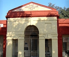 Government Medical College - [GMC], Amritsar