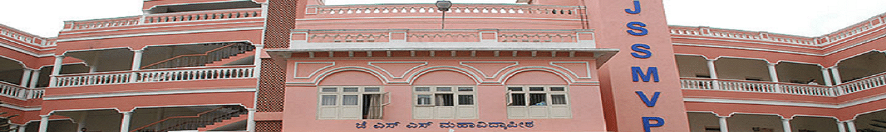 JSS College of Arts, Commerce & Science, Mysore