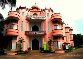 TKM College of Engineering - [TKMCE], Kollam - Course & Fees Details
